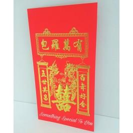 (1pc) Bao Luo Wan You; Angpow XL Size