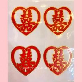 4HEAD (HEART) HEE