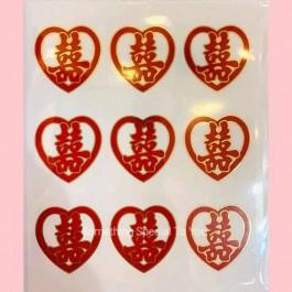 9HEAD (HEART) HEE