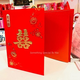 RED HEI GUESTBOOK FOR CHINESE WEDDING