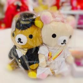 RILAKUM WEDDING BEAR