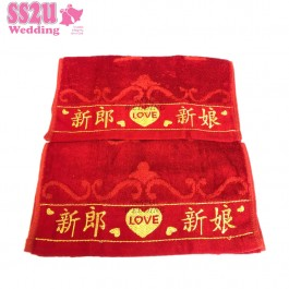 2Pc Heart Love Face Towel