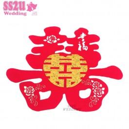 Hei Word 6602 (Gold Series) 30cm / 40cm 双喜字