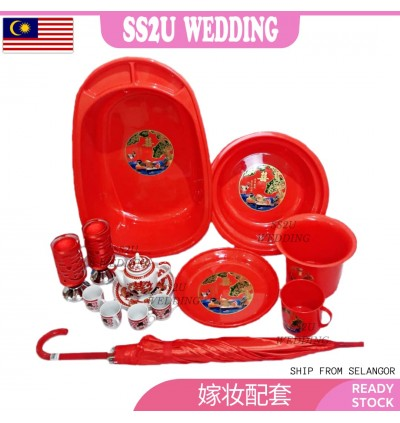 Dowry Package