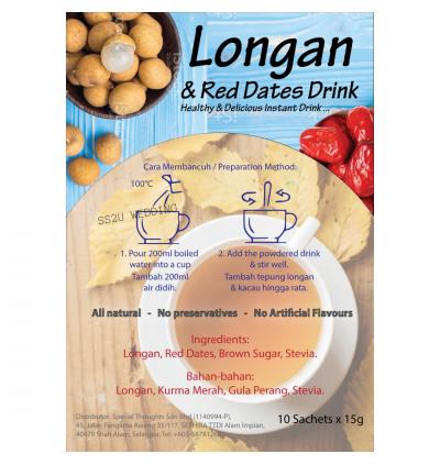 Red Dates & Longan Tea Instant Natural (15g x 10's)