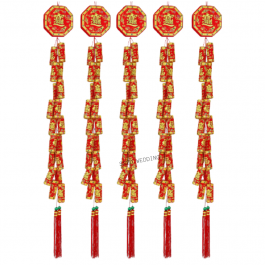 Fire Cracker CNY - with sound option